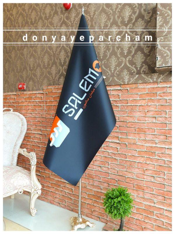 پرچم تشریفات لمینت دور لیزر