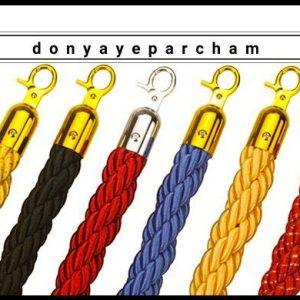 طناب راهبند