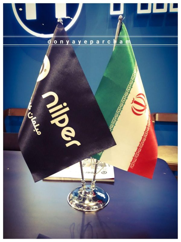پرچم رومیزی دوبل