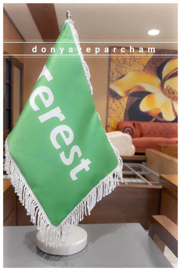 پرچم رومیزی مات