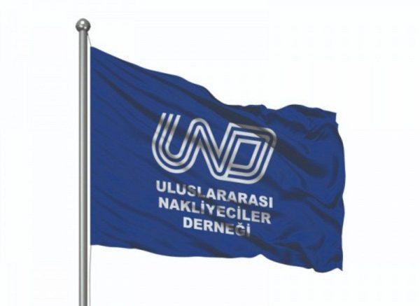 پرچم اهتزاز میله ای مدل افقی