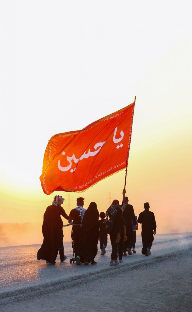 پرچم محرم یا حسین